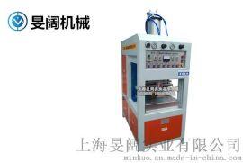 高周波同步熔断焊接机,皮革纸卡泡壳焊接定型.熔断一体机