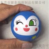 PU厂家定做PU球PU压力球PU解压球PU发泄球颜色混搭