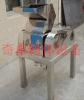 多功能粗碎机 不锈钢粗碎机设备 品质保证