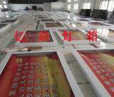 北京部队挂壁灯箱专业定制厂家
