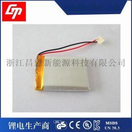厂家聚合物303040锂电池用于蓝牙音箱 医疗仪器 电动玩具 数码等