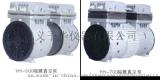 隔膜真空 泵强劲泵力 无油耐腐腔体真空泵