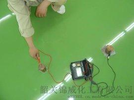 环氧防静电地坪漆,防静电地板漆,水泥地面漆,环氧树脂地平漆