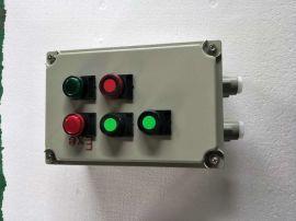 防爆接线箱 防爆钢板箱  BXM防爆电箱