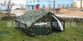 【**厂家】迷彩指挥帐篷 简易户外帐篷 可定制