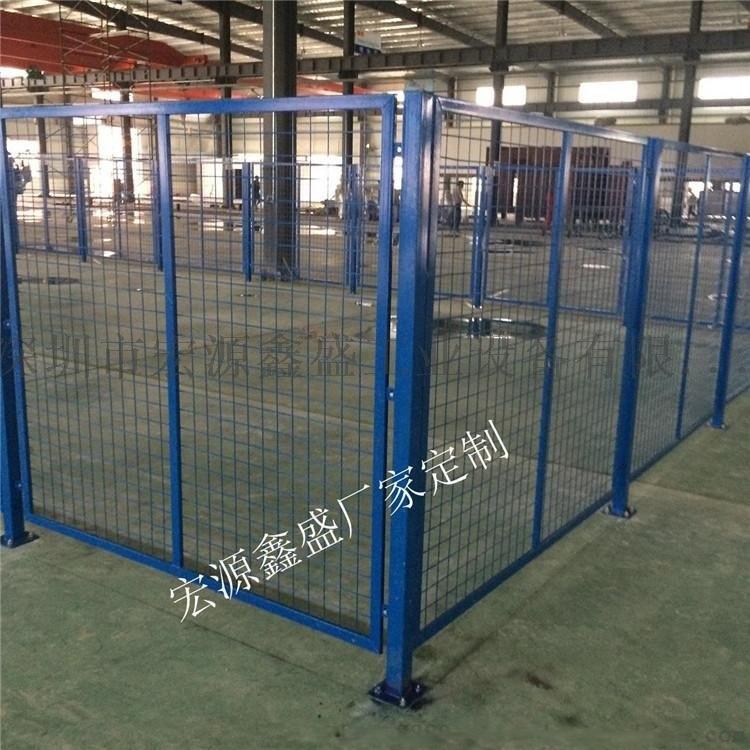 深圳护栏网定制 金属隔离网