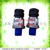 空压机压力传感器39853775