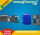 gmp医药制药超纯水设备EDI+RO反渗透