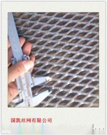 钢板网  新型建筑铁竹笆