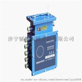 8 矿用皮带机综合保护,KHP159综保装置价格