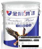 厂家特供办公家具漆代理环保木器涂料加盟永州门柜床家具漆经销
