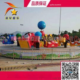 童星公园新型游乐设备霹雳摇滚游乐设施亲民价格
