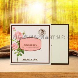 广州工厂专业定做印刷护肤品包装盒 彩印特种纸翻盖式手工皂盒