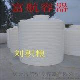 20噸塑料儲罐超大型20立方水箱20T甲醇儲罐