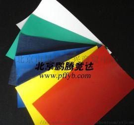 北京防雨布PVC布厂家 专业生产防水布刀刮布河底