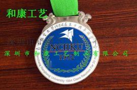 古铜纪念马拉松金属奖牌制作 深圳马拉松奖牌制作 运动会比赛金属奖牌制作