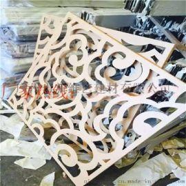 金属外墙雕花铝单板,个性墙面装饰铝板天花,雕刻型铝墙板!