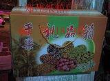 合肥长丰草莓礼品盒设计 合肥包装厂