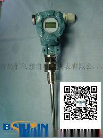 青岛石油化工一体化热电偶_热电偶温度变送器加工