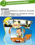 北京货车北斗定位北京公车gps定位系统