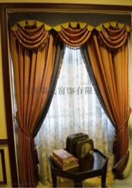 现代简约纯色窗成品定制客厅卧室飘窗窗帘遮光布
