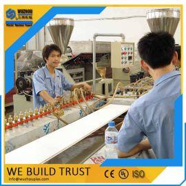 五洲机械PVC塑料吊顶扣板生产线
