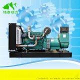 厂家直销200KW柴油发电机组 马力大功率足