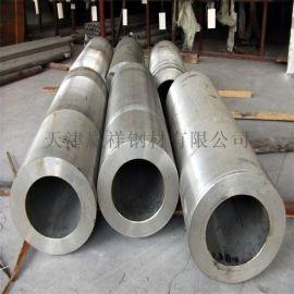 厂家供应高精不锈钢带 不修钢板 耐高温不锈钢棒