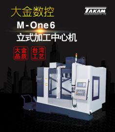 台湾大金M-One6数控立式加工中心