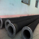 厂家供应 吸沙橡胶管 大口径胶管 欢迎选购