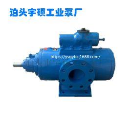 3G三螺杆泵 食品专用泵 花生油输送泵