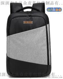 enkoo+CRA818+双肩背包