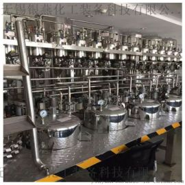 精细化工、流程工业生产需求而专业定制的自动配料系统