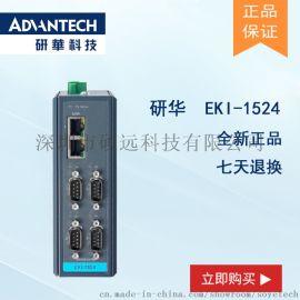 研华 EKI-1524交换机