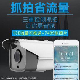 4g太阳能监控摄像头一体机雷达双红外抓拍户外室内
