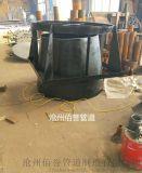 钢制漏斗厂家, 04S301-69矩形漏斗生产标准