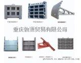 四川平板閘門訂制廠家報價 不鏽鋼翻板鑄鐵閘門訂制