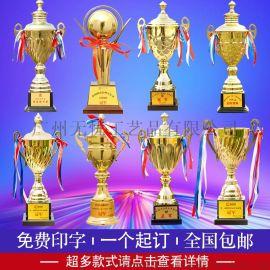 学校运动会奖杯金银铜奖牌设计定制**金属奖章订购
