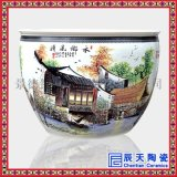 陶瓷水缸定做  园林植物种植缸 景区荷花养植缸