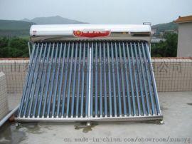 太阳能热水器上水慢的原因