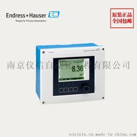 E+H通用变送器CM442-AAM1A2F010A