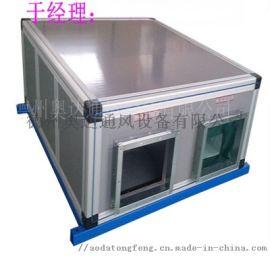 辽宁**小型新风换气机回收室内能量营造舒适环境