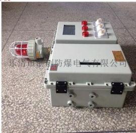 带声光报警器数显防爆仪表控制箱