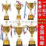 同學會獎杯周年慶典獎杯運動會獎杯金屬獎杯