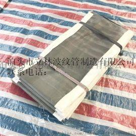 不锈钢304波纹补偿器 法兰 热力管道补偿器膨胀节