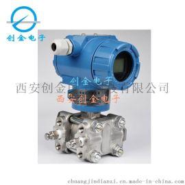 智能差压压力变送器 电容式压力液位变送器3051