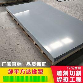 方达橡塑 PVC板 再生板 防腐耐酸 化工板