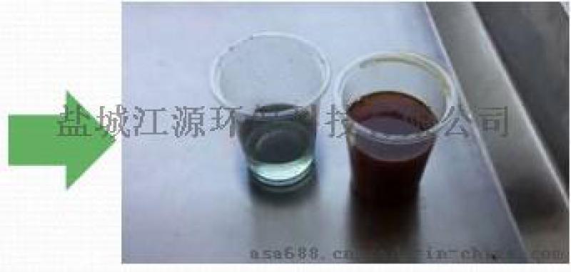 火锅店油水分离器餐饮油水分离器