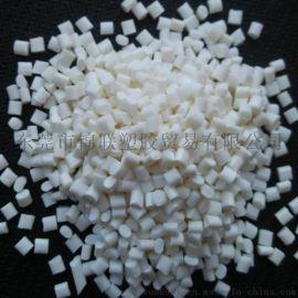 ABS 764B塑胶原料,东莞锦联塑胶原装现货供应