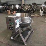 电加热夹层锅 可倾斜式蒸煮夹层锅